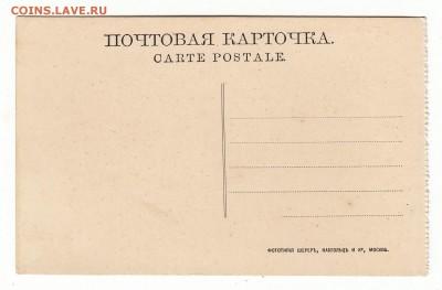 Открытка. Жигули. Молодецкий курган. до 12.04.17г - 068