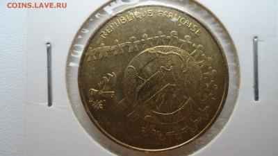 4 ЕВРО 2002 ДО 12.04 22:00 МСК - DSC04126.JPG