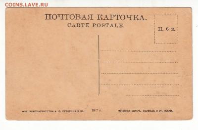 Открытка. Самара №14. Театр. до 12.04.17г - 154