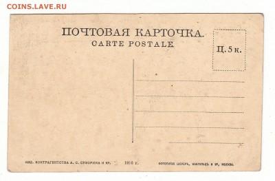 Открытка. Самара. №14. Театр. до 12.04.17г - 164