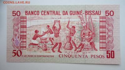 ГВИНЕЯ-БИССАУ 50 ФРАНКОВ 1990 UNC ДО 12.04 22:00 МСК - DSC03727.JPG