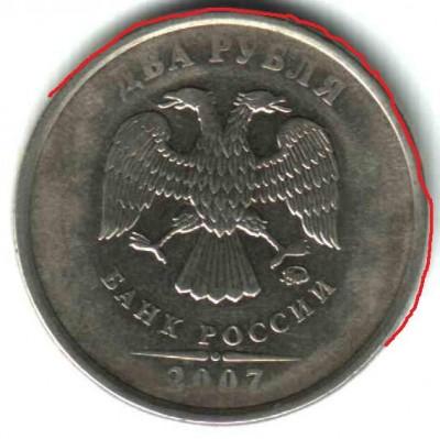 Непрочекан монетного двора - Отсканировано 18.05.2008 18-21