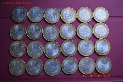 ДГР 2011 24 шт до 22.17 12.04.17 - DSC_0623 (1280x851)