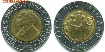 Биметалл!! Ватикан 500 лир 1994 - 500-lire-1994