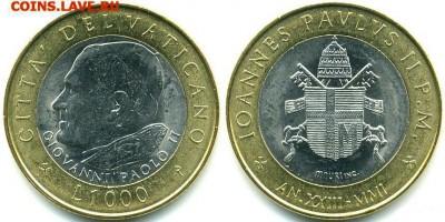 Биметалл!! Ватикан 1000 лир 1998 - 539beff82fd6b