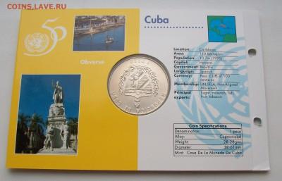 Крона Шайба Куба 1 песо 1995 50 лет ООН буклет - 100_7213