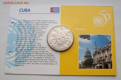Крона Шайба Куба 1 песо 1995 50 лет ООН буклет - 100_7211