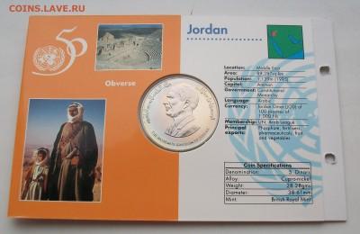 Крона Шайба Иордания 5 динар 1995 50 лет ООН буклет - 100_7226