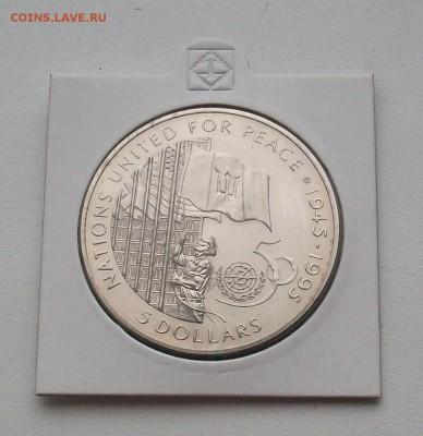 Крона Шайба Барбадос 5$ долларов 1995 50 лет ООН - 100_7208
