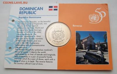 Крона Шайба Доминикана 1 песо 1995 50 лет ООН буклет - 100_7241