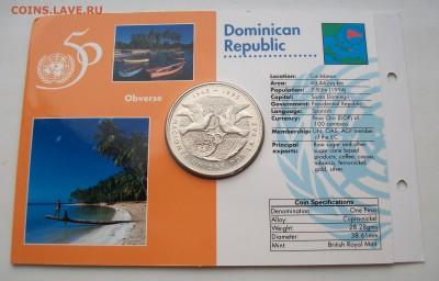 Крона Шайба Доминикана 1 песо 1995 50 лет ООН буклет - 100_7239