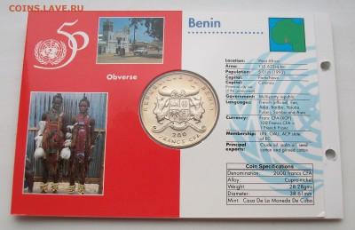 Крона Шайба Бенин 2000 франков 1995 50 лет ООН буклет - 100_7229