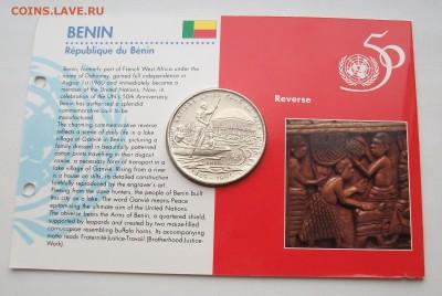 Крона Шайба Бенин 2000 франков 1995 50 лет ООН буклет - 100_7227