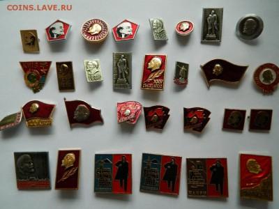 Ленин по 10 фикс до 11.04.2017 - DSCN1984_thumb