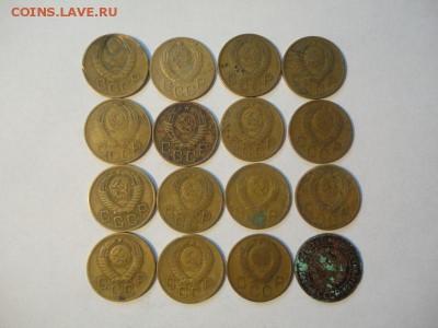 Короткий аукцион монеты ранних советов - трешки - DSC02959.JPG
