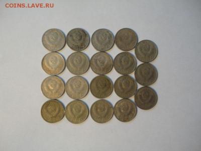 Короткий аукцион монеты ранних советов - пятнацулики - DSC02956.JPG