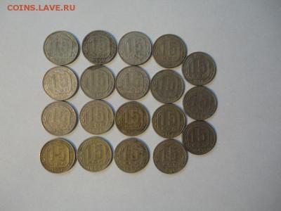 Короткий аукцион монеты ранних советов - пятнацулики - DSC02955.JPG