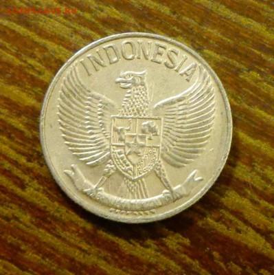 ИНДОНЕЗИЯ - 50с ОРЕЛ до 14.04, 22.00 - Индонезия 50с орел