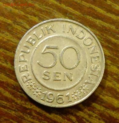 ИНДОНЕЗИЯ - 50с ОРЕЛ до 14.04, 22.00 - Индонезия 50с орел1