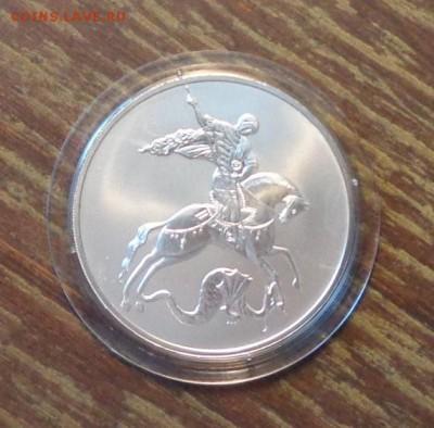 3 рубля ПОБЕДОНОСЕЦ 2010 СПМД до 14.04, 22.00 - победоносец