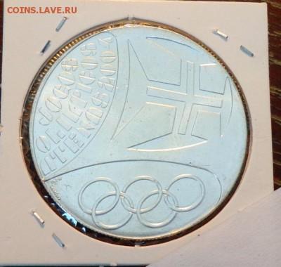 ПОРТУГАЛИЯ - 10 евро ОЛИМПИАДА В АФИНАХ до 14.04, 22.00 - Португалия 10 е 2004 ОИ в Афинах_1
