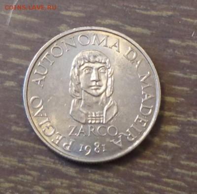 МАДЕЙРА - 25 эскудо 1981 до 14.04, 22.00 - мадейра 25 эскудо - 2