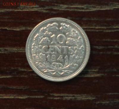 НИДЕРЛАНДЫ - 10ц 1941 серебро до 14.04, 22.00 - Нидерланды 10 ц 1941 крошечная-1
