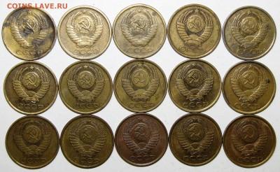5 копеек 1961-91 (15 шт) до 12 апреля 22:00 - IMG_0251.JPG