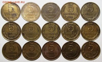 5 копеек 1961-91 (15 шт) до 12 апреля 22:00 - IMG_0250.JPG