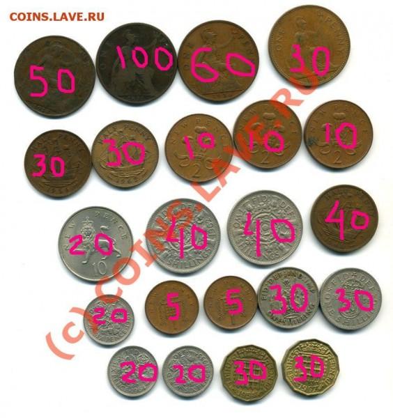 английские монеты разных номиналов (шиллинг, пенс, пол пенса - англ222.JPG