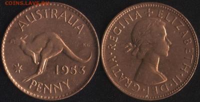 Австралия 1 пенни 1953 до 22:00мск 14.04.17 - Австралия 1 пенни 1953