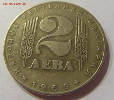 2 лева 1969 солдат Болгария №2 14.04.17 22:00 МСК - CIMG7475.JPG