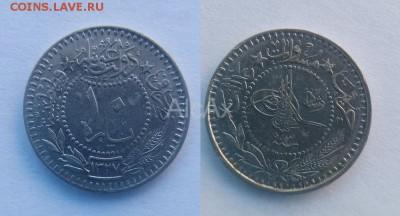Османская империя 10 пара 1909 KM#760 до 14.04 - 53328905