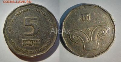 Израиль 5 новых шекелей 1990 KM# 207 до 14.04 - 52641261