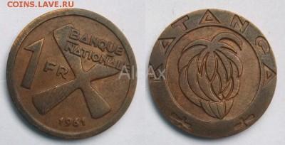 Катанга 1 франк 1961 KM# 1 до 14.04 - 51541767