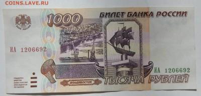 1000,10 000 РУБЛЕЙ 1995 до 12.04.17 - DSCN6510.JPG