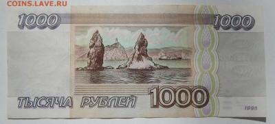 1000,10 000 РУБЛЕЙ 1995 до 12.04.17 - DSCN6511.JPG