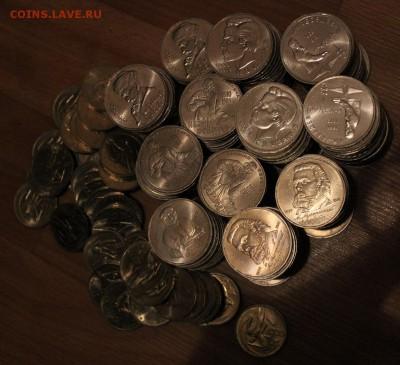 UNC Юбилейка СССР по ФИКС ценам до 14.04 - IMG_0868.JPG