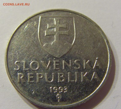 2 кроны 1993 Словакия 14.04.2017 22:00 МСК - CIMG7655.JPG
