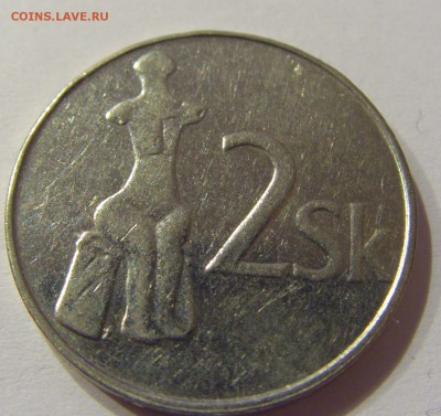 2 кроны 1993 Словакия 14.04.2017 22:00 МСК - CIMG7653.JPG