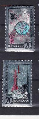 СССР 1965 космос 2м фольга - 132