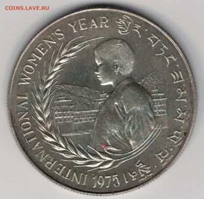 Ag Бутан 30 нгултрум 1975 ФАО+Год женщин 17.04 в 22ч (Д695) - 5-б