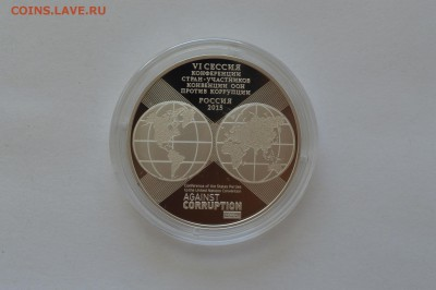 ФИКС Монеты 3 рубля серебро 2012-2018 ТОЛЬКО СУТКИ! - оон (1).JPG