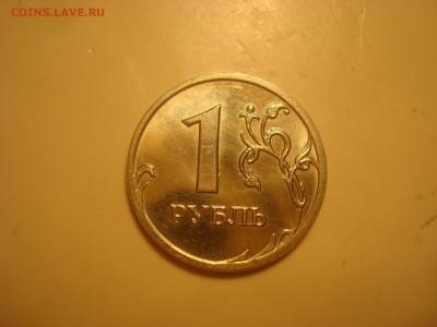 1 рубль 2008 ММД. UNC. До 14.04.17. 22-00 Мск. - DSC01881.JPG