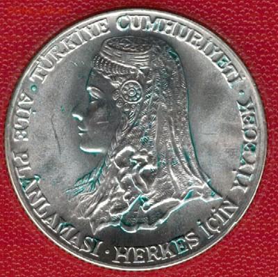 Ag Турция 150 лир 1979 ФАО Невеста 17.04 в 22.00мск (Д699) - 5-т150