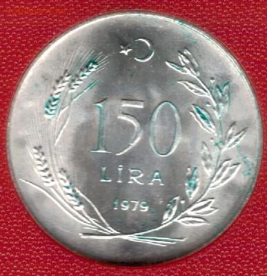 Ag Турция 150 лир 1979 ФАО Невеста 17.04 в 22.00мск (Д699) - 5-т150а