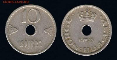 Монеты с отверстием в центре - 10 эре Норвегия 1925 u.JPG