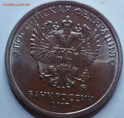 Монета 2 рубля 2017 штамп? - 2017 аверс