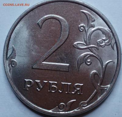 Монета 2 рубля 2017 штамп? - 2017 реверс