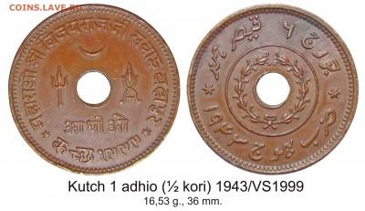 Монеты с отверстием в центре - катч 1 adhio 1943_1.JPG